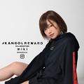 【完全受注生産】   miki×KANGOL REWARD インフルエンサーコラボプルオーバーパーカー