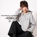 【完全受注生産】  大塚真理子 × KANGOL REWARD コラボ プルオーバーパーカー