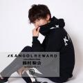 【完全受注生産】   鈴村梨公×KANGOL REWARD インフルエンサーコラボパーカー