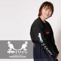 【完全受注生産】   工藤遥×KANGOL REWARDコラボ長袖Tシャツ