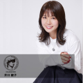 【完全受注生産】   井口綾子×KANGOL REWARD 第2弾◆ コラボネックレス