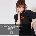 【完全受注生産】  橘ひろな×KANGOL REWARD インフルエンサーコラボ半袖Tシャツ