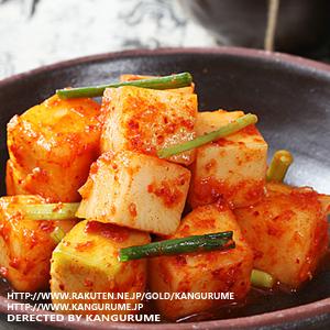 ◆冷蔵◆自家製カクテキ1kg■韓国食品■ 0218