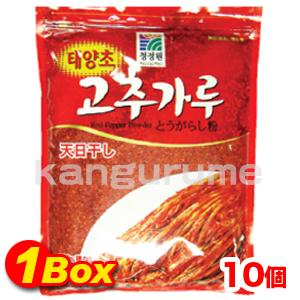 「清浄園」唐辛子「キムチ用」1kg×10個【1BOX】■韓国食品■ 0594-1