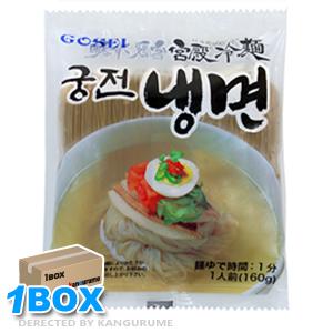 「宮殿」冷麺の麺160g×60個【1BOX】■韓国食品■ 0907-1