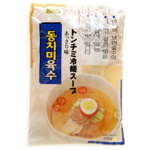 「ボリ」冷麺トンチミスープ「ドンチミ味」300g■韓国食品■0913