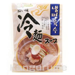 「ボリ」冷麺スープ「濃い味」■韓国食品■ 0914