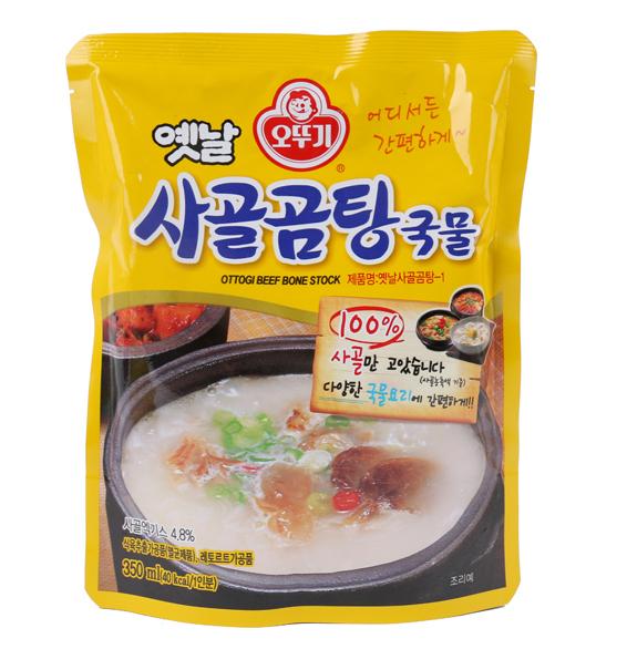 「オットギ」牛骨コムタンスープ■韓国食品■ 1016