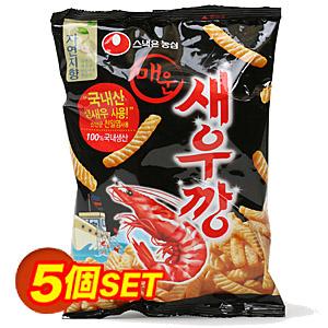 辛口セウカン「えびせん」【5個SET】■韓国食品■ 1801-1