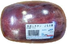 ▲冷凍▼【量り売り】皮むき牛タン1kgあたり■韓国食品■ 0496-1