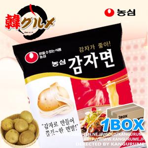 ジャガイモ麺【1BOX】48個入り■韓国食品■2411-1