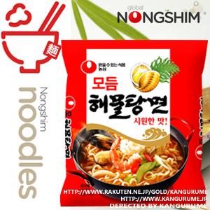 海鮮ラーメン■韓国食品■2413