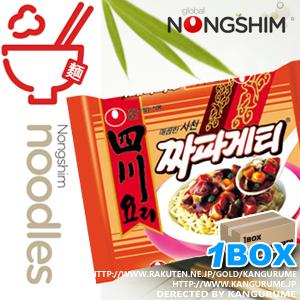 四川ジャージャー麺【1BOX】40個入り■韓国食品■ 2414-1