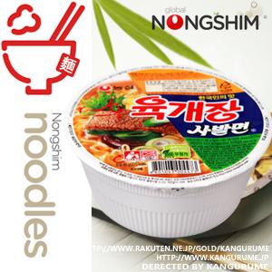 ユッケジャンカップ麺■韓国食品■ 2426