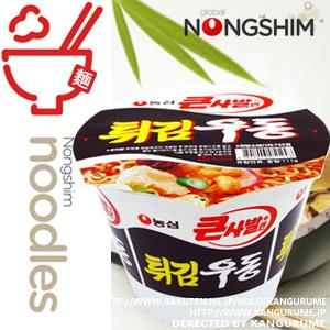 天ぷらうどんカップ麺■韓国食品■ 2427