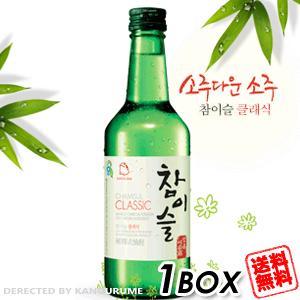 チャミスルCLASSIC焼酎360ml×20本【1BOX】■韓国食品■ 0101-1