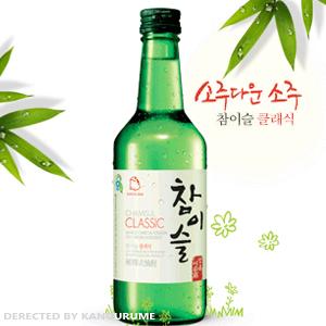 チャミスルCLASSIC焼酎360ml■韓国食品■ 0101