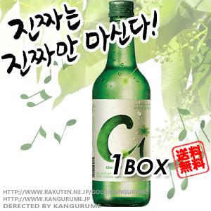 【送料無料】C1焼酎360ml×20本【1BOX】■韓国食品■0111-1