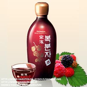 ボへボッブンジャ酒375ml■韓国食品■ 0191