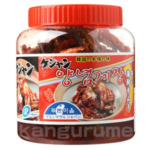 ▲冷凍▼「青村」ヤンニョムケジャン 1kg■韓国食品■ 0257