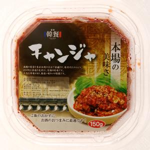 ▲冷凍▼韓餐チャンジャ150g■韓国食品■ 0292