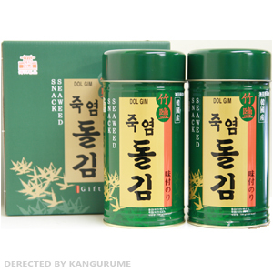 竹塩岩海苔「2缶入」■韓国食品■ 0310