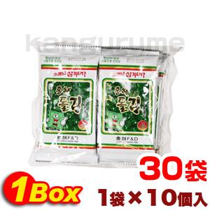 サンブジャホンへミニ海苔「10個入」×30袋【1BOX】■韓国食品■0331-1