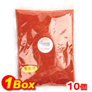 「信」天日干し唐辛子「調味用」1kg×10個【1BOX】■韓国食品■0502-1