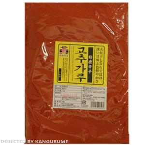 「徳山」甘口唐辛子「調味用」1kg■韓国食品■ 0504