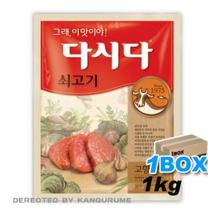 牛肉ダシダ1kg×10個【1BOX】■韓国食品■ 0538-1