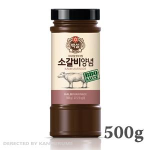 牛カルビ用タレ 500g■韓国食品■0559