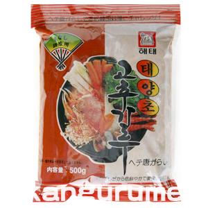 「ヘテ」唐辛子「調味用」1kg■韓国食品■ 0508