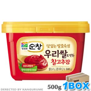 「スンチャン」コチュジャン500g×20個【1BOX】■韓国食品■日テレ ZIP 0704-1