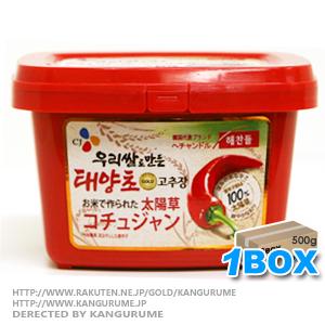 「ヘチャンドル」コチュジャン500g×20個【1BOX】■韓国食品■日テレ ZIP  0708-1