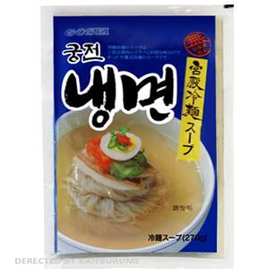 「宮殿」冷麺のスープ270g■韓国食品■ 0908