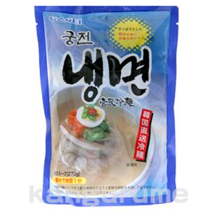「宮殿」水冷麺セット1人前■韓国食品■ 0909