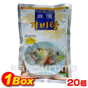 「眞漢」カルビスープ600g×20個【1BOX】■韓国食品■1062-1
