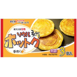 ▲冷凍▼韓餐ソウル手作りホットク「3枚入」■韓国食品■1121