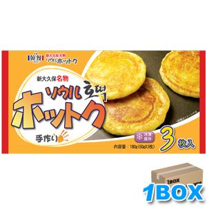 ▲冷凍▼韓餐ソウル手作りホットク「3枚入」×24個【1BOX】■韓国食品■1121-1