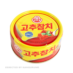 辛口ツナ「チャムチ」缶詰 150g■韓国食品■ 1406