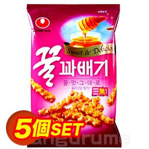 蜂蜜カベギ お菓子【5個SET】■韓国食品■1810-1