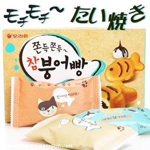 もちもちたい焼き「6個入」■ 韓国食品■1830