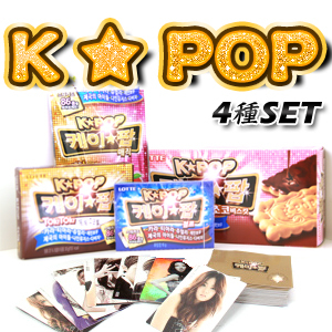 「LOTTE」K-POP4種SET■韓国食品■1954-6s