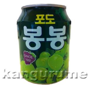 ボンボン「ぶどうジュース」238ml■韓国食品■ 2304