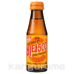 ビタ500■韓国食品■ 2331