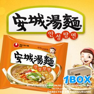 安城湯麺「アンソンタン麺」【1BOX】40個入り■韓国食品■2407-1