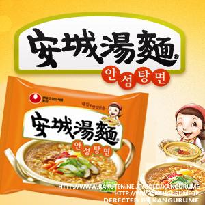 安城湯麺「アンソンタン麺」■韓国食品■ 2407