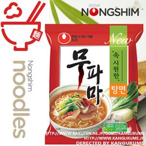 ムパマラーメン■韓国食品■ 2409