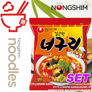 ノグリラーメン 【5個SET】■韓国食品■2410-s