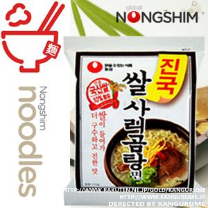 サリコムタン麺■韓国食品■ 2412